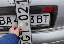 Українці зможуть не розмитнювати авто: депутати підготували сюрприз - today.ua