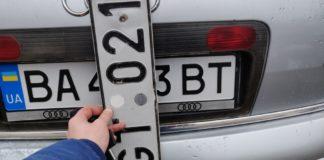 """Украинцы смогут не растамаживать авто: депутаты подготовили сюрприз"""" - today.ua"""