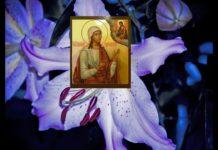 18 лютого: яке сьогодні свято, прикмети і день ангела - today.ua