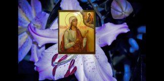 """18 февраля: какой сегодня праздник, приметы и день ангела"""" - today.ua"""