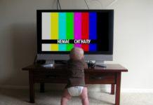 Раскодирование телеканалов: о чем договорились Зеленский и украинские медиагруппы - today.ua