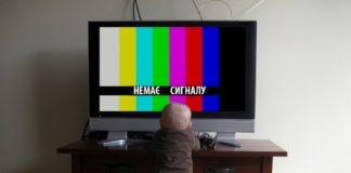 Розкодування телеканалів: про що домовились Зеленський і українські медіагрупи - today.ua