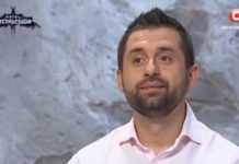 """Мільйонер Давид Браун: Арахамія засвітився на телешоу """"Битва екстрасенсів"""" - today.ua"""