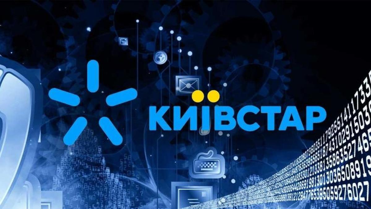 Київстар розробив новий мобільний додаток: який бонус отримають абоненти - today.ua