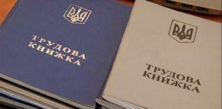 """Змусять працювати по 12 годин на день: депутати готують українцям неприємний """"сюрприз"""" - today.ua"""