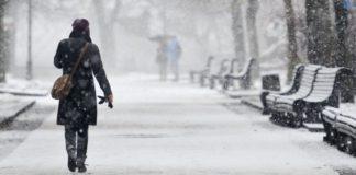 """Температурні гойдалки: синоптики розповіли, як зміниться погода на цих вихідних"""" - today.ua"""