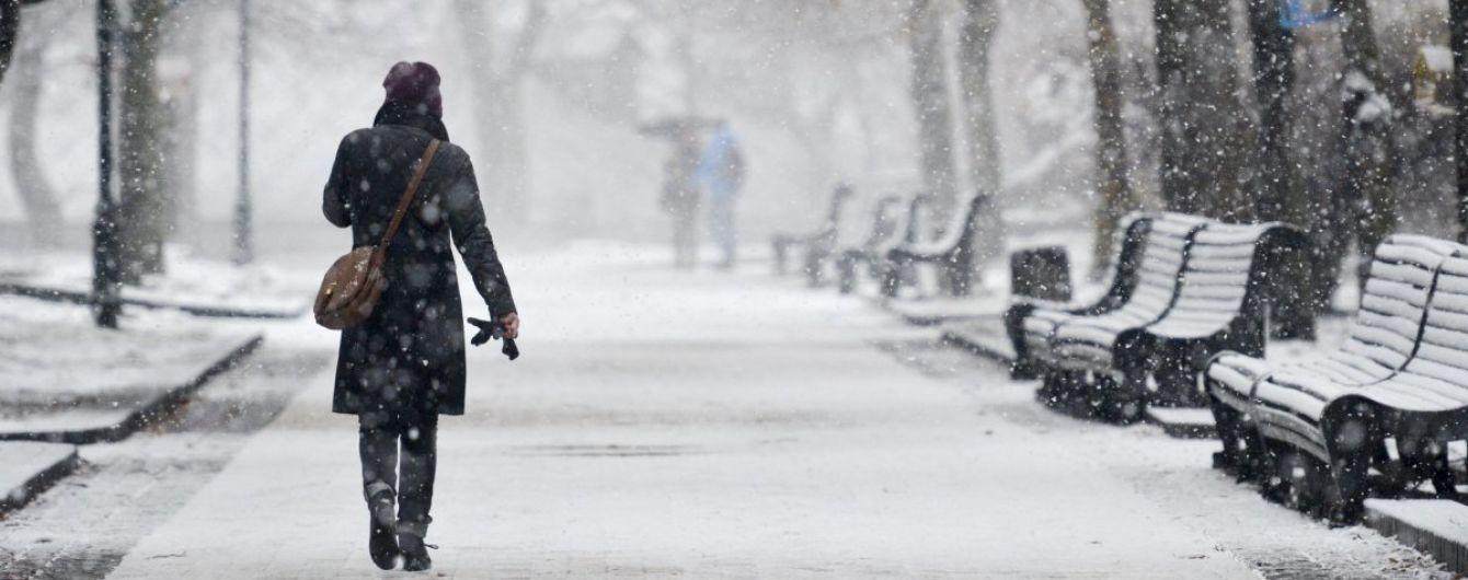 Температурні гойдалки: синоптики розповіли, як зміниться погода на цих вихідних - today.ua