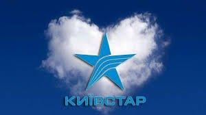 Київстар розробив новий мобільний додаток: який бонус отримають абоненти