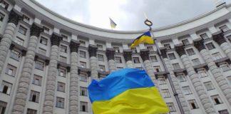 """""""Слуги народу"""" хочуть ліквідувати Пенсійний фонд: чи варто переживати українцям - today.ua"""