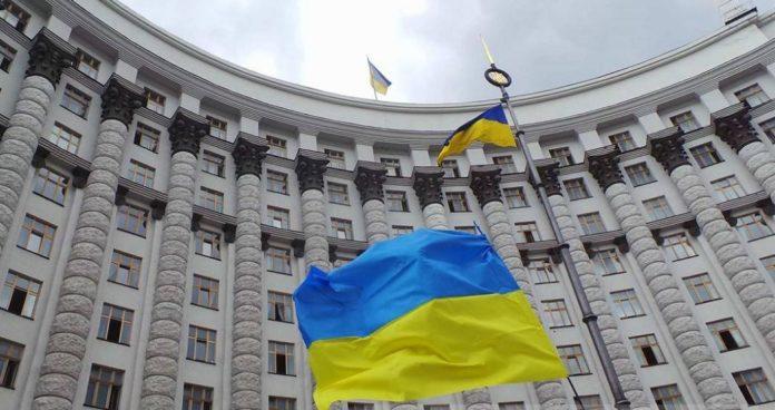 """&quotСлуги народа"""" хотят ликвидировать Пенсионный фонд: стоит ли переживать украинцам - today.ua"""