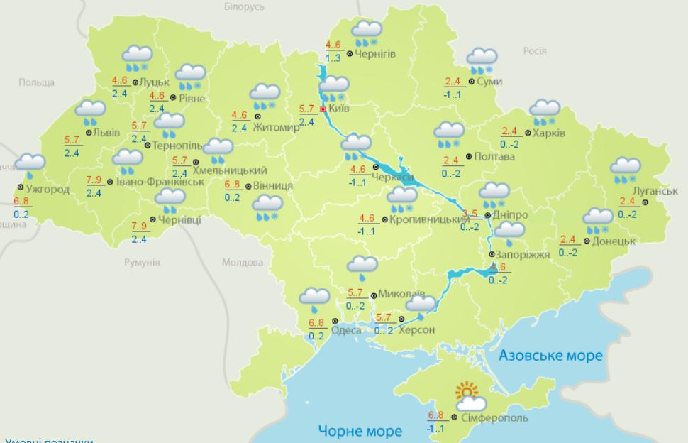 На Україну насувається штормова буря зі зливами і мокрим снігом: синоптики приголомшили прогнозом