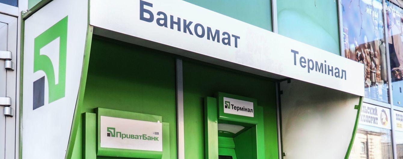 ПриватБанк підключає українцям непотрібні послуги без їх відома: куди йдуть гроші клієнтів - today.ua