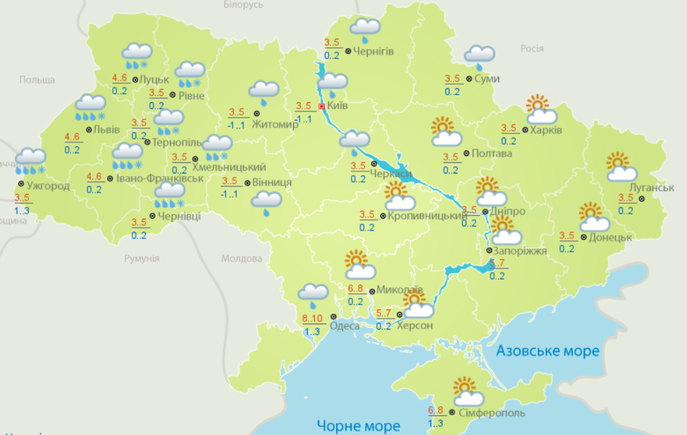 Заморозки і снігопади: синоптики дали прогноз погоди на перший тиждень лютого