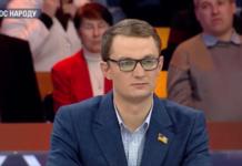 """""""Слуга народа"""" предложил пенсионерам продавать своих собак, чтобы заплатить за коммуналку - today.ua"""