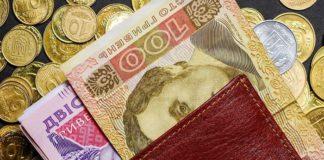 Українців переведуть на мінімальні пенсії: що потрібно знати майбутнім пенсіонерам - today.ua