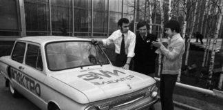 У Мережі показали перший електромобіль ЗАЗ - today.ua