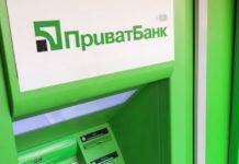 ПриватБанк не отдает украинцам депозиты: подробности скандала - today.ua
