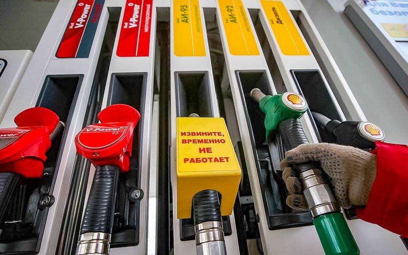 Бензин може подешевшати на 3-5 грн: коли це станеться  - today.ua