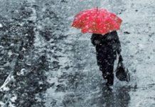 На Украину надвигается сильный циклон: синоптики прогнозируют бурю и ливни - today.ua