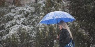 """Дощі та заморозки до -16: синоптики розповіли про погоду в Україні на початку тижня"""" - today.ua"""
