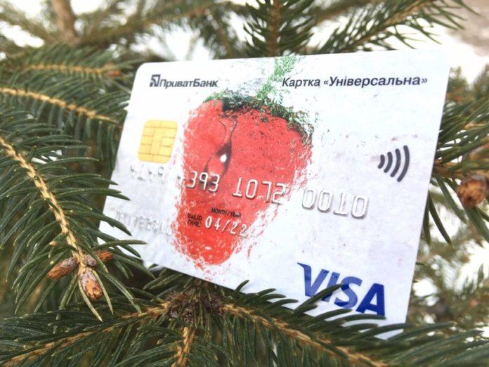 Як ПриватБанк нав'язує кредити своїм клієнтам - today.ua