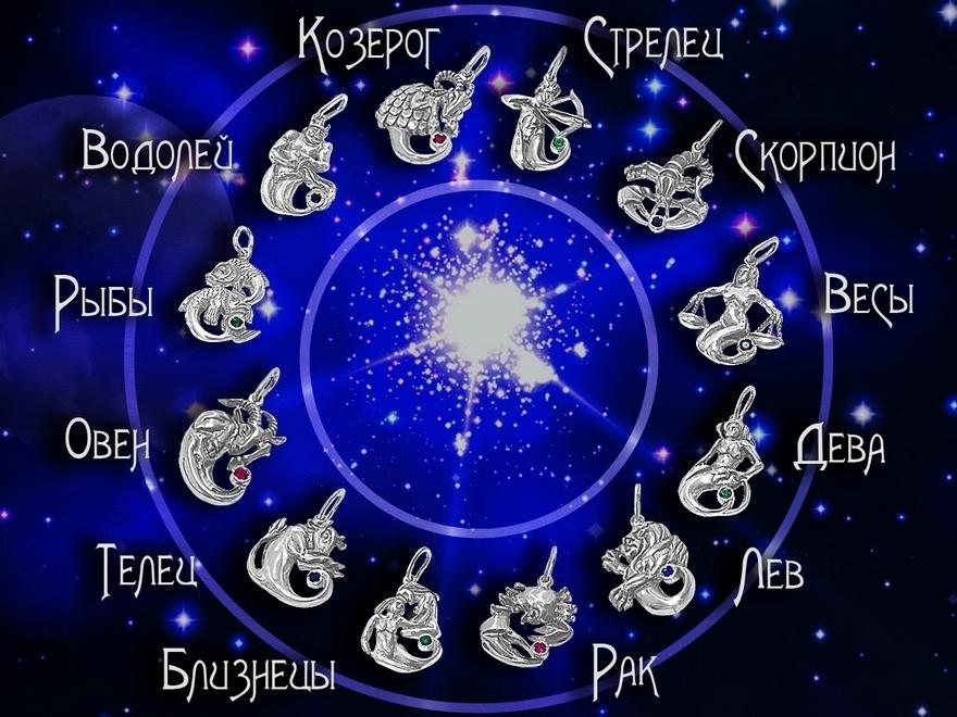день рождения в феврале знак зодиака данный тип