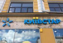 Київстар запустив безліміт на популярні послуги: названо терміни - today.ua