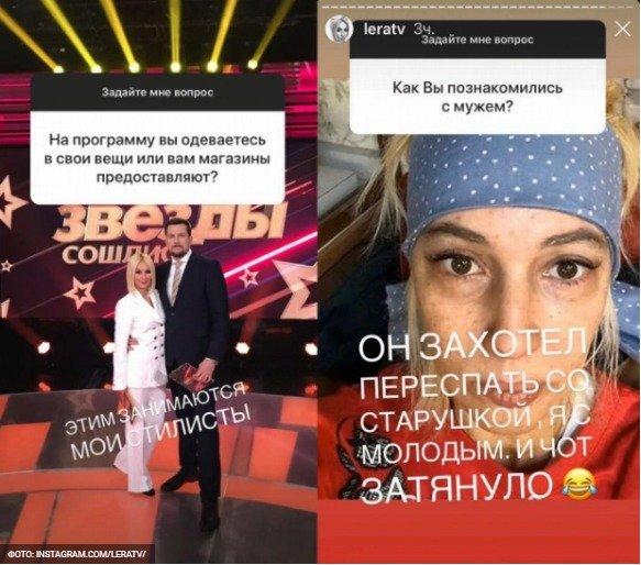 """Лєра Кудрявцева розкрила пікантну правду про знайомство з молодим чоловіком: """"Захотів переспати..."""""""