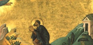Свято 26 лютого: що можна і що не можна робити в день Мартиніана Кесарійського - today.ua