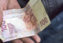 Индексация пенсий: на какие надбавки могут рассчитывать украинцы с 1 марта - today.ua
