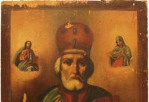 Вбивця викрав із храму мощі Святого Миколая: не повірите, що він з ними зробив - today.ua