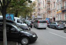 Водителей будут наказывать за парковку «вопреки здравому смыслу» - today.ua