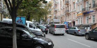 """Водителей будут наказывать за парковку «вопреки здравому смыслу»"""" - today.ua"""