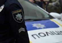 """Поліцейським дозволять зупиняти автомобілі для перевірки водія """"на тверезість"""" - today.ua"""