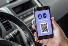 Поліція пояснила, що робити, якщо водійські права не відображаються у додатку «Дія» - today.ua