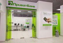 ПриватБанк стягує у громадян гроші за погашені кредити: важлива інформація - today.ua