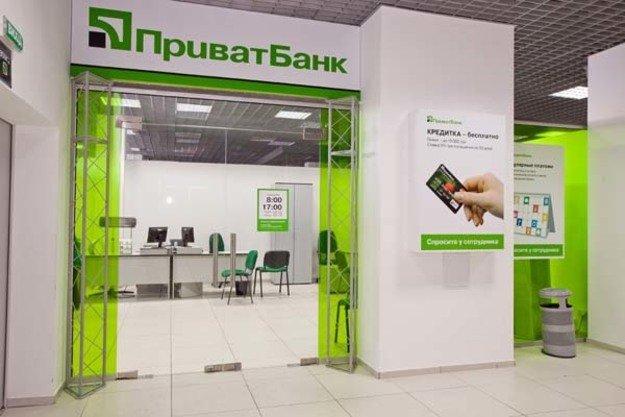 ПриватБанк взымает у граждан деньги за погашенные кредиты: важная информация - today.ua