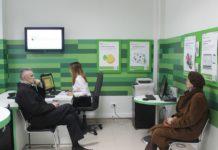 ПриватБанк незаконно збирає гроші з пенсіонерів: про що потрібно знати - today.ua