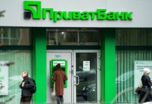 ПриватБанк ворует деньги с карт клиентов: все подробности - today.ua