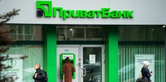 """ПриватБанк ворует деньги с карт клиентов: все подробности """" - today.ua"""