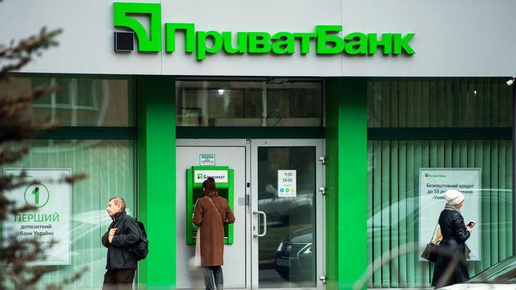 ПриватБанк краде гроші з карток клієнтів: усі подробиці  - today.ua