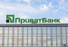 ПриватБанк блокує дзвінки клієнтів: названа причина - today.ua