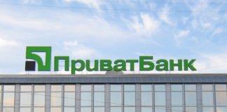 ПриватБанк блокирует звонки клиентов: названа причина - today.ua