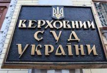 Суд не решает дела относительно нарушений ПДД, подведомственные полиции - today.ua