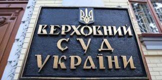 Суд не вирішує справи щодо порушення ПДР, підвідомчі поліції - today.ua