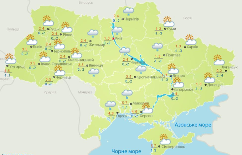 Весняне потепління: синоптики розповіли, коли закінчаться дощі і холоди