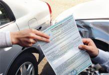 Водители должны вовремя предъявлять страховой полис, иначе - штраф - today.ua