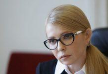 """""""Україна виставлена на аукціон"""": Тимошенко звинуватила Зеленського у продажу країни - today.ua"""