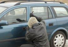В Україні хочуть посилити покарання за викрадення автомобіля - today.ua