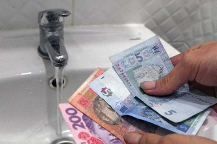 Украинцам снова повышают тарифы за коммуналку: сколько заплатим в марте - today.ua